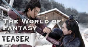 The World of Fantasy (2021)